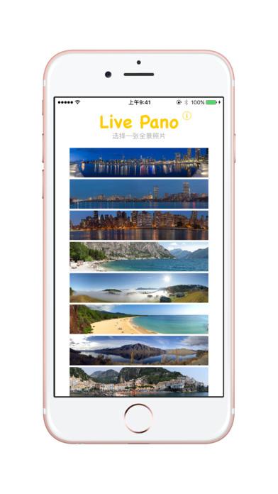 Live Pano - 全景照片转成动态照片