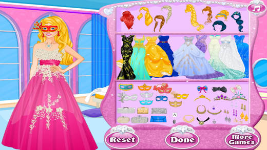 公主换装2