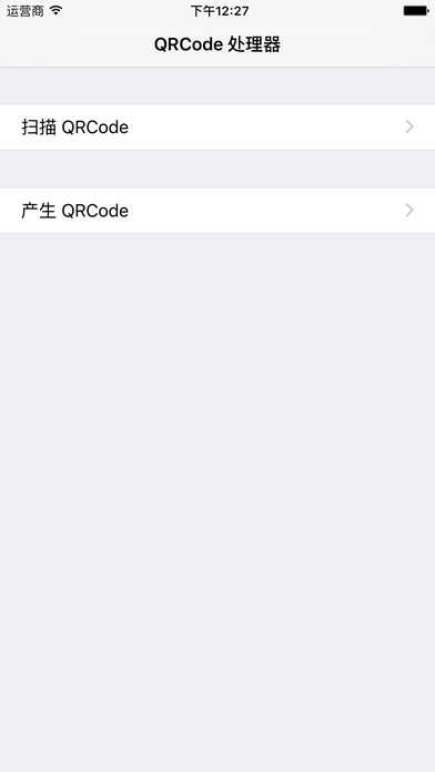 QRCode 处理器
