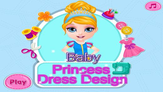 Sue设计芭比公主裙