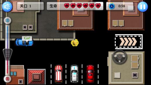 模拟停车游戏 考驾照好助手!