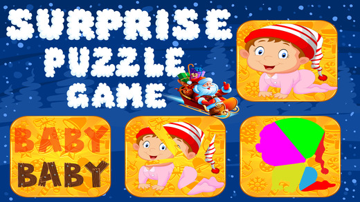 惊喜益智游戏为孩子们