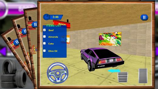 汽车驾驶通过超市 -  3D驾驶模拟器