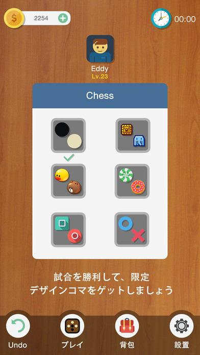 全民五子棋大师 - 国民第一经典免费棋牌游戏