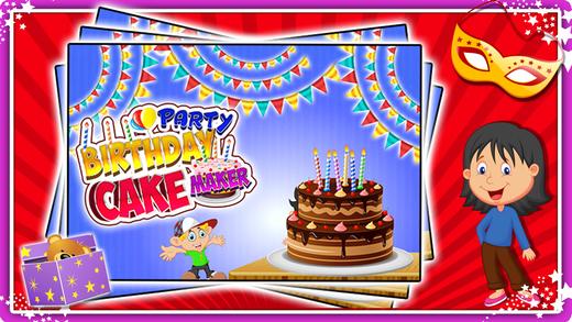 生日聚会蛋糕点心烹饪比赛