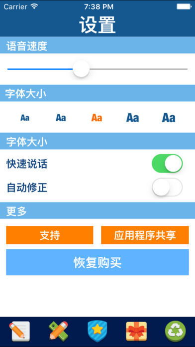 越南语 中文 译本 和 词典