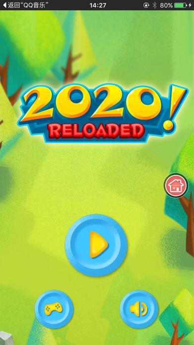 2020 黄金版