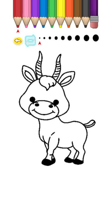 兒童圖畫書 - 可愛動物熊