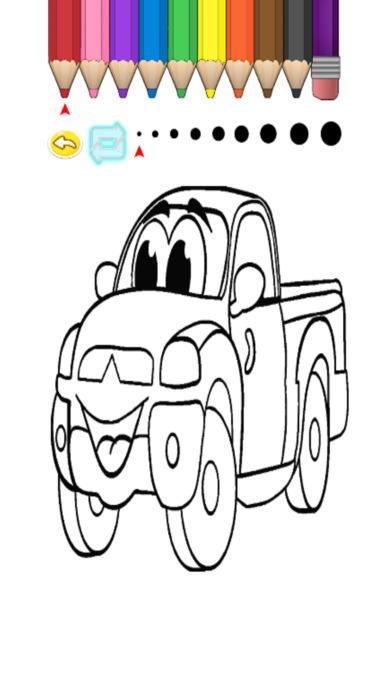 兒童圖畫書 - 可愛的卡通雅臣