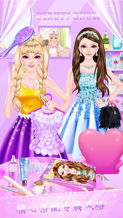 女孩游戏® - 最美公主风换装小游戏