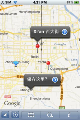 Xi'an Offline Street Map (English+Chinese)