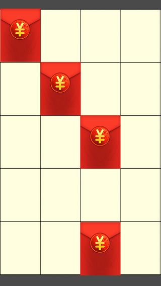 全民抢红包-红包游戏