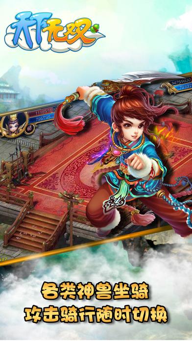 天下无双ol艾斯荣耀世界:2017最新手游游戏