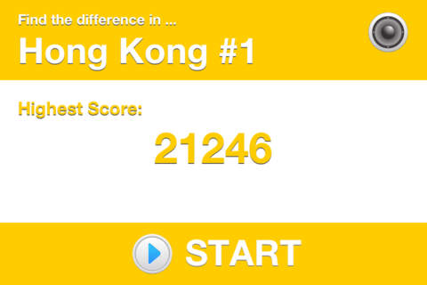 找茬游戏 - 香港 #1