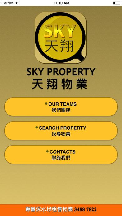 Sky Property 天翔物業