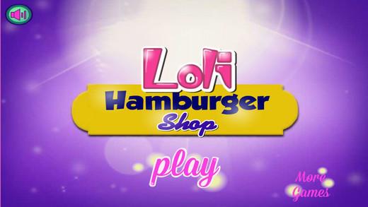 小宝贝汉堡店