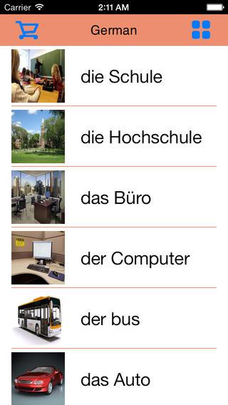 德语常用词汇1500