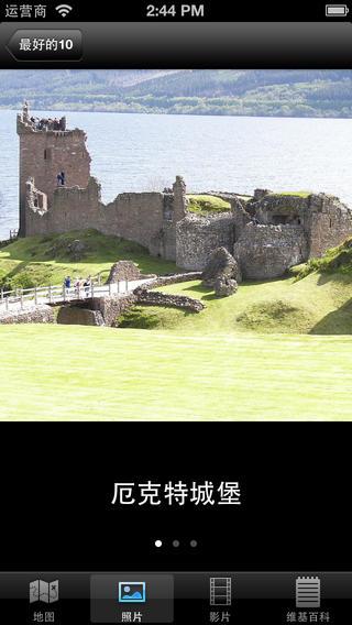 蘇格蘭10大旅游胜地 - 顶级美景游览指南
