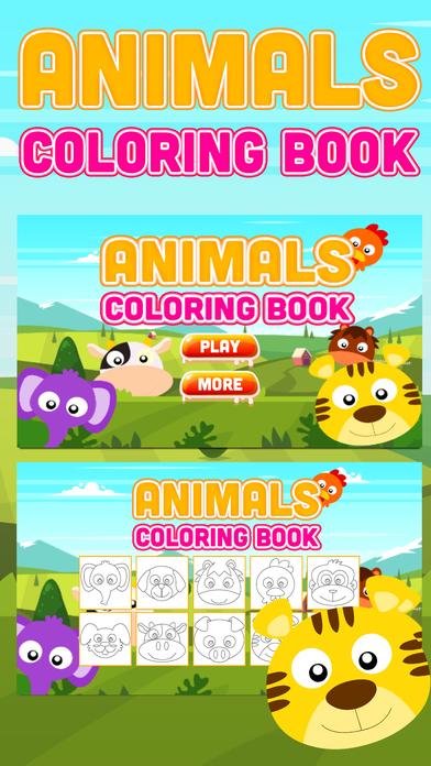动物彩图可爱