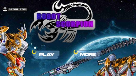 玩具机器人大战:蝎子变形机器人
