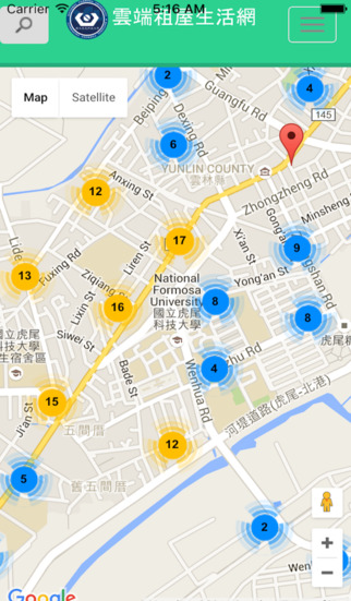 FORMOSA雲端租屋生活App
