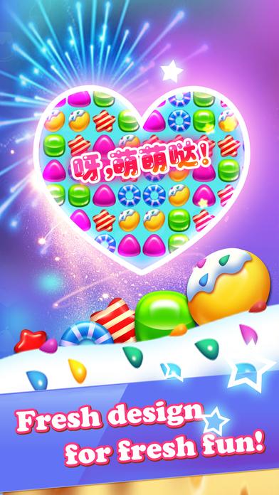 糖果粉碎传奇——最好玩的消灭星星