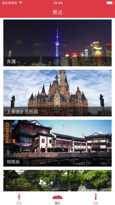 上海时间轴 - 上海历史