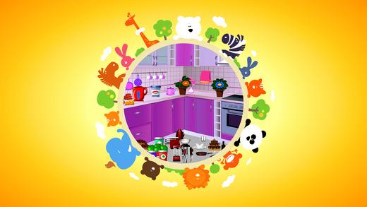 凌乱的厨房差异的游戏