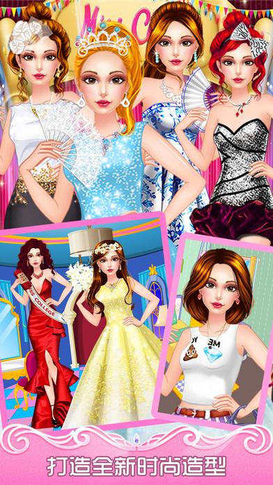 公主换装派对® - 装扮华丽女生游戏大全
