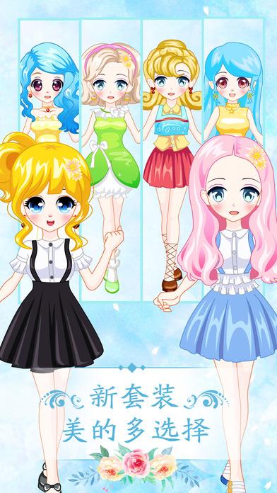 女生游戏™ - 明星公主养成游戏