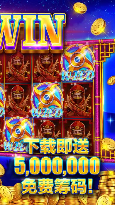赌场老虎机™-澳门火爆的老虎机