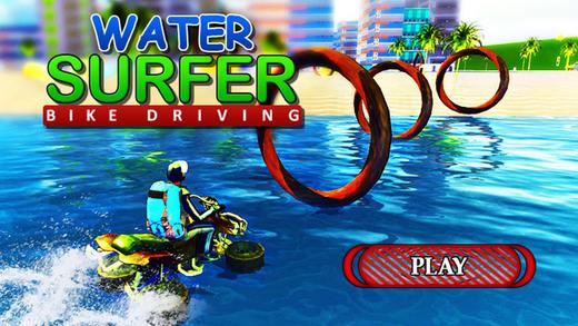 水冲浪者自行车驾驶 - 赛车游戏