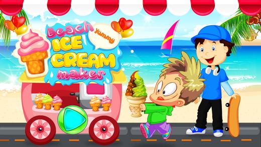 海滩冰淇淋制造商 - 让冷冻甜品在这个厨师烹饪游戏的孩子