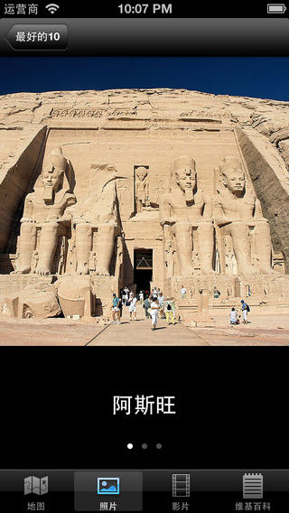 埃及10大旅游胜地 - 顶级胜地游览指南