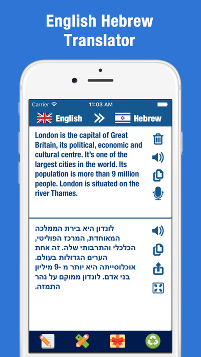 希伯来语翻译 / 希 伯 来 语 学习 / 以色列 旅游