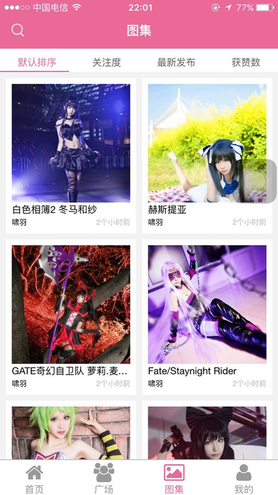 Cosplay啦-Cosplay玩家社区,Cosplay美图,Cosplay社团,最新漫展信息。