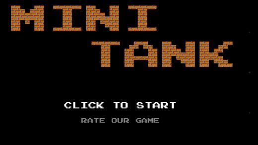 迷你坦克:坦克大战