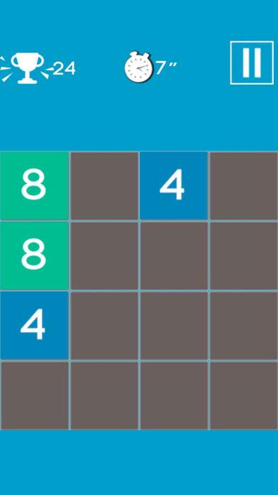 2048炫彩版 - 停不下来的数字游戏