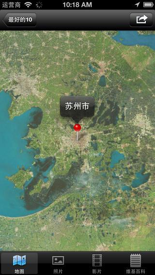 中华人民共和国10大旅游胜地 - 顶级胜地游览指南