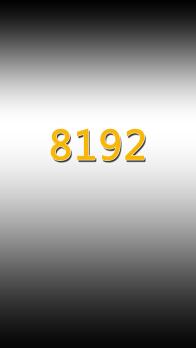 8192 HD 最高级数字挑战 脑洞大开 智力大闯关