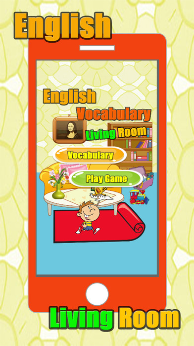 英语 词汇 学习英语的好方法 嬰兒遊戲
