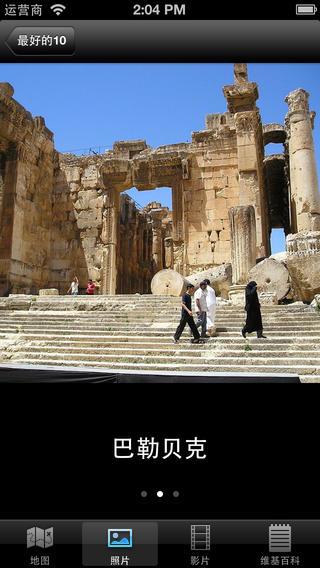 中东10大旅游胜地 - 顶级美景游览指南