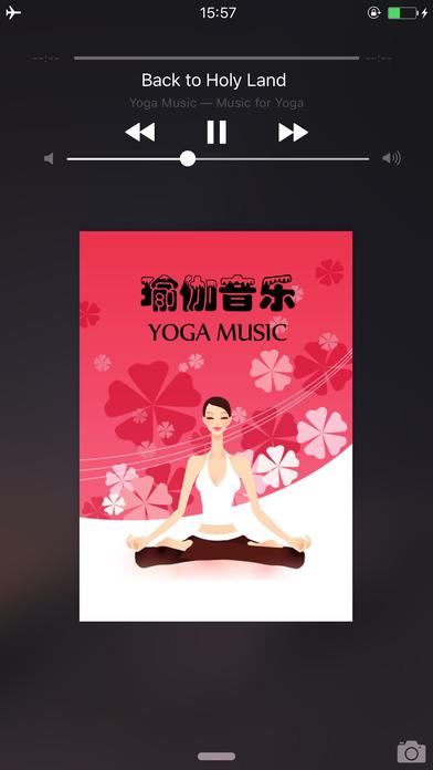 瑜伽健身音乐HD 大自然的声音 放松旋律心灵鸡汤