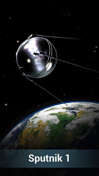 太空博物馆 by Solar Walk™