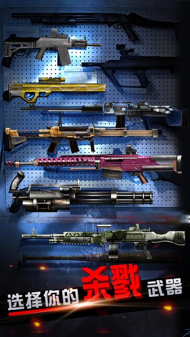 狙击游戏-狙击手自由移动杀手之战手游
