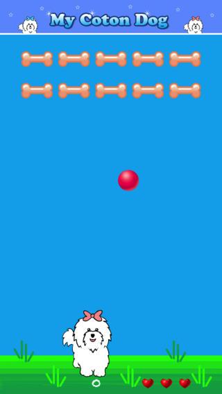 儿童游戏:我的宠物玩球