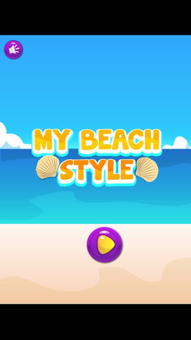 我的海滩造型