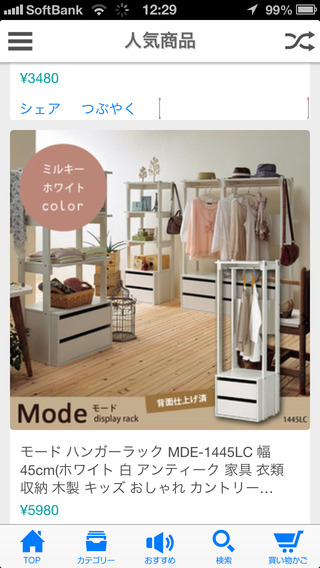 【楽天市場】ザッカーグplus 家具・雑貨のオンラインストア