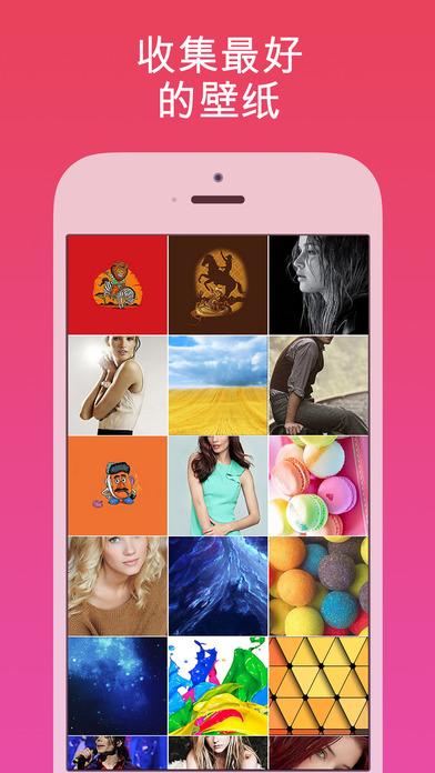 主题和壁纸为iPhone 6