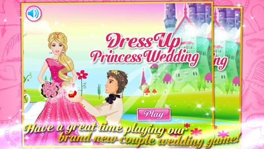 公主的婚礼装扮
